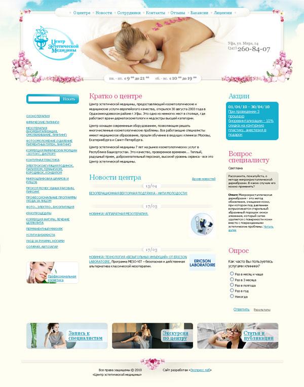 TEOXANE  швейцарские инновации для эстетической медицины